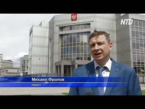 В России суд отказался признавать экстремистской организацию цигун
