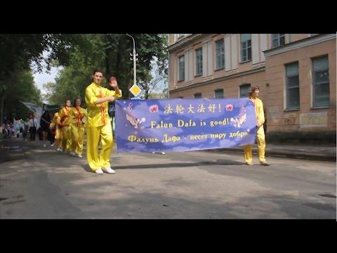 Парад. Восточные краски, привнесённые последователями Фалуньгун в празднование Дня города Пскова