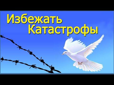 """""""Избежать катастрофы"""" - китайская песня о любви к своей стране. Русские субтитры"""