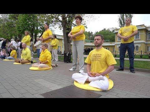 Праздник у практикующих Фалуньгун в Кисловодске